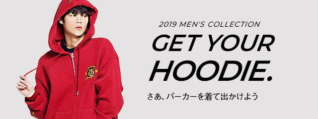 GET YOUR HOODIE