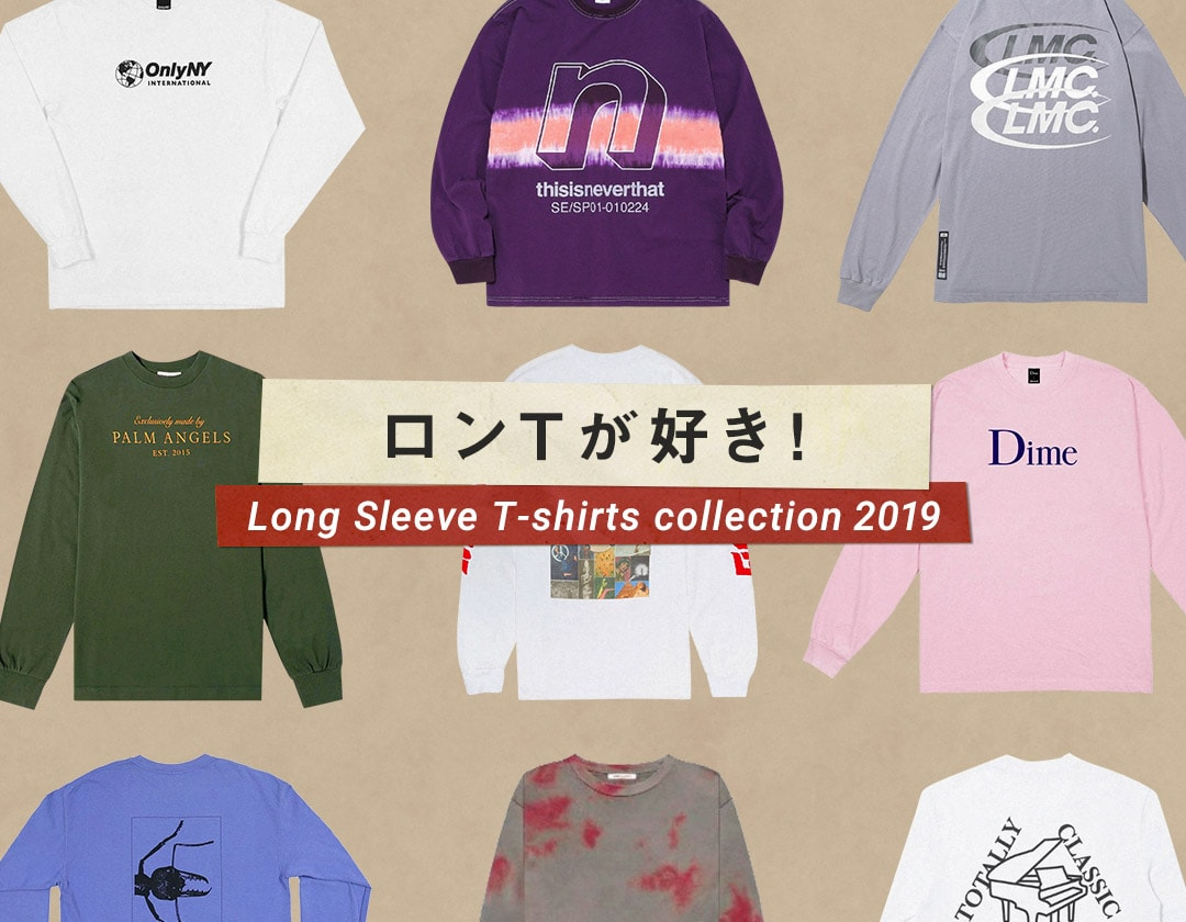 Long Sleeve T-shirts collection 2019