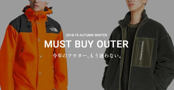 MUST BUY OUTER