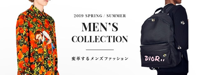 2019SS Men's Collection