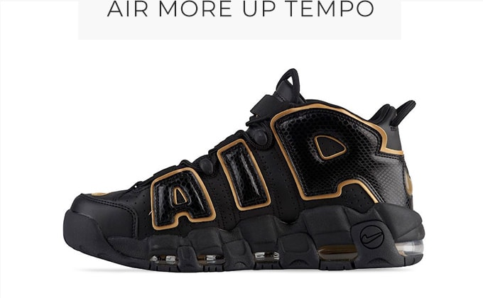 Air More Up Tempo