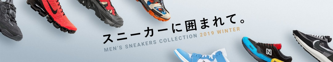 MEN'S SNEAKERS COLLECTION 2019 WINTER