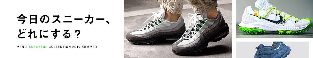MEN'S SNEAKERS COLLECTION 2019 SUMMER