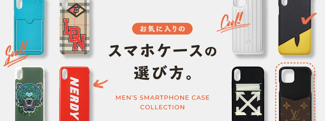 MEN'S SMARTPHONE CASE COLLECTION