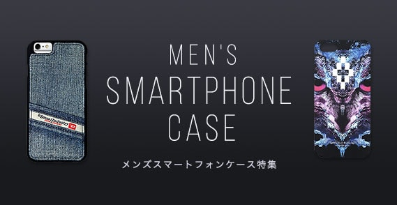 MENS SMART PHONE CASE 特集