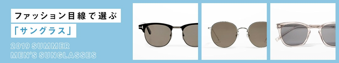 2019 SUMMER MEN'S SUNGLASSES