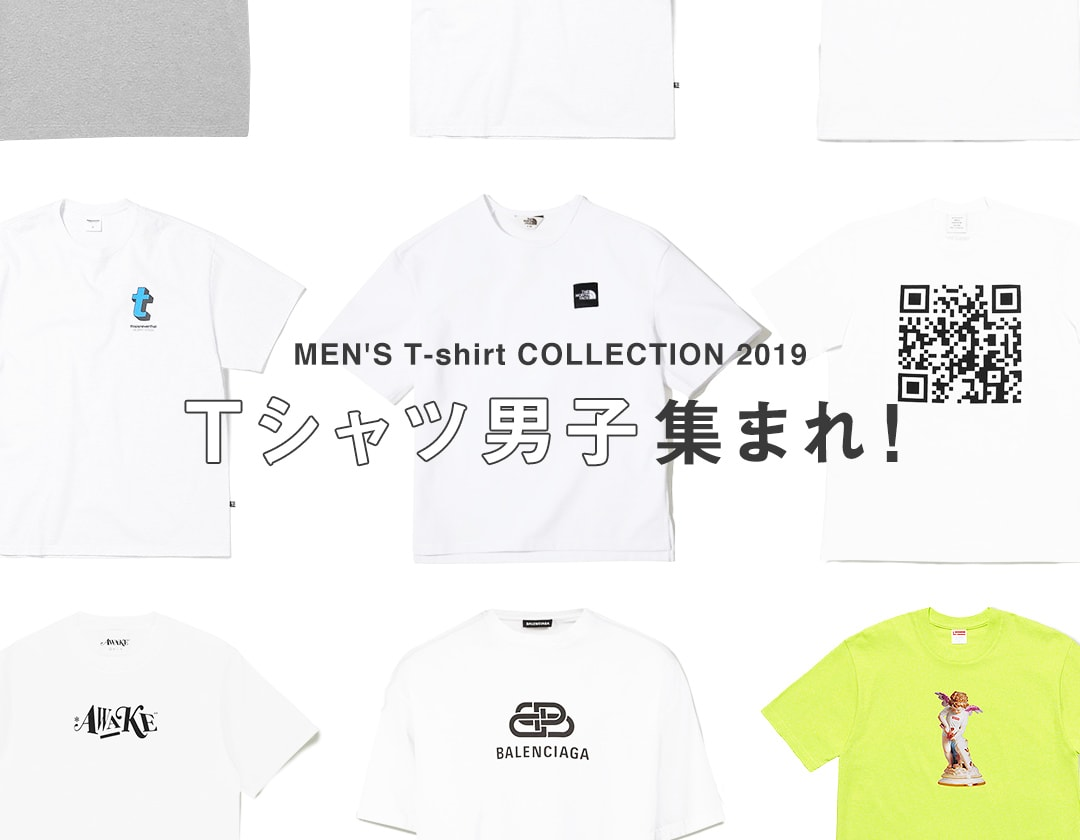 8f07bfd6f5ec MEN'S T-shirt COLLECTION 2019