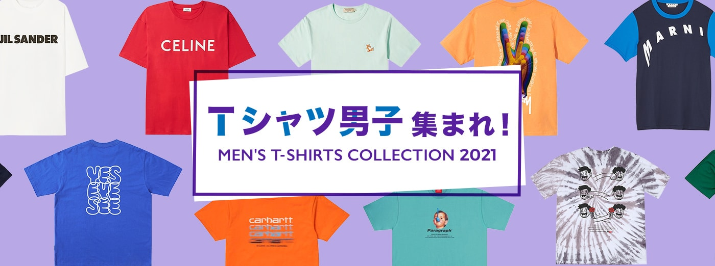 MEN'S T-shirt COLLECTION 2021