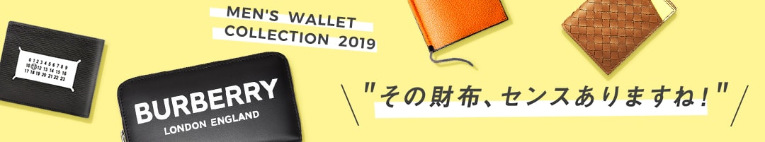 MEN'S WALLET COLLECTION 2019