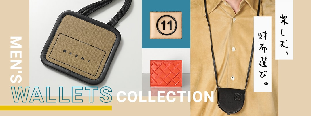 MEN'S WALLET COLLECTION 2020SS