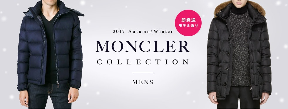 MONCLER 2016-17 AUTUMN WINTER