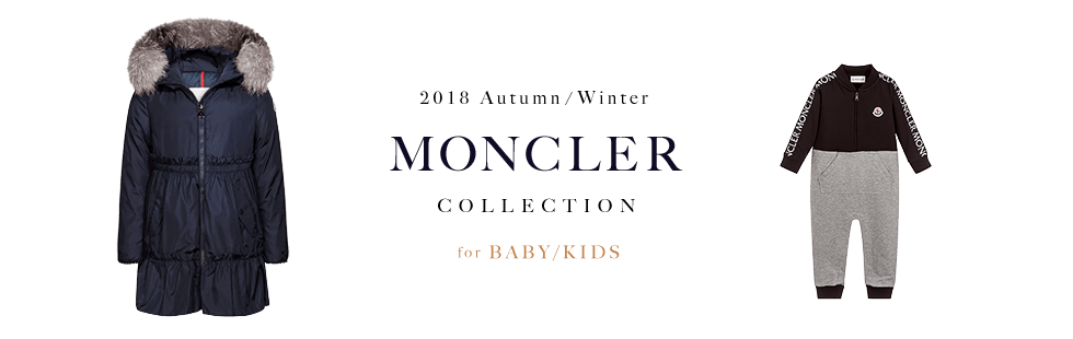 2018 Autumn / Winter MONCLER COLLECTION for BABY KIDS