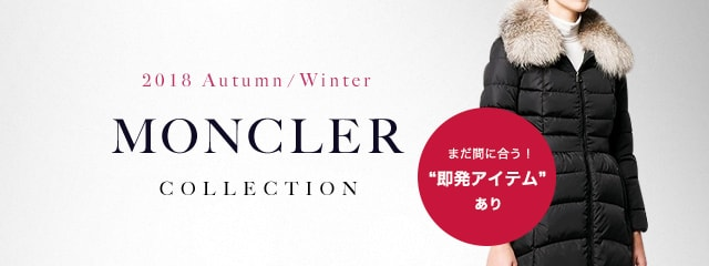 2018 Autumn / Winter<br>MONCLER COLLECTION for LADIES