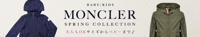 BABY/KIDS MONCLER SPRING COLLECTION