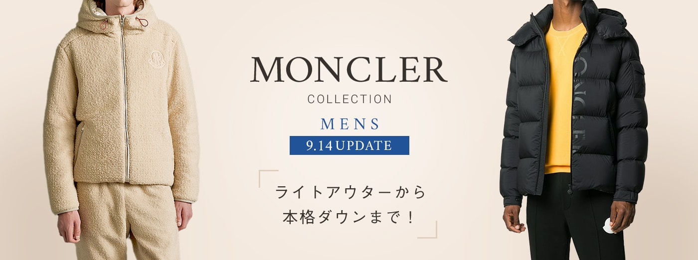 MONCLER COLLECTION ライトアウターから本格ダウンまで!