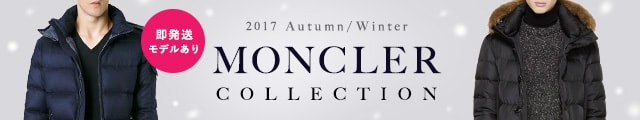 MONCLER 2017 SS COLLECTION