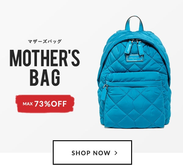 MOTHER'S BAG(マザーズバッグ)