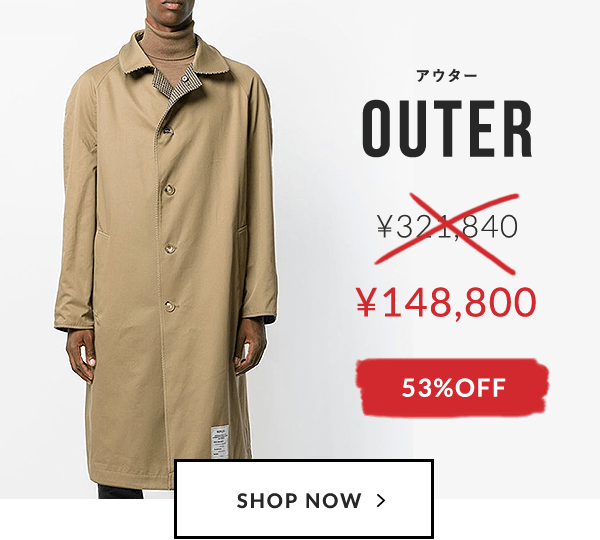 OUTER(アウター)