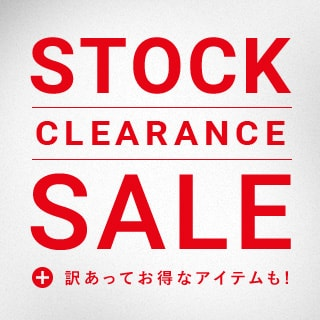 STOCK CLEARANCE SALE