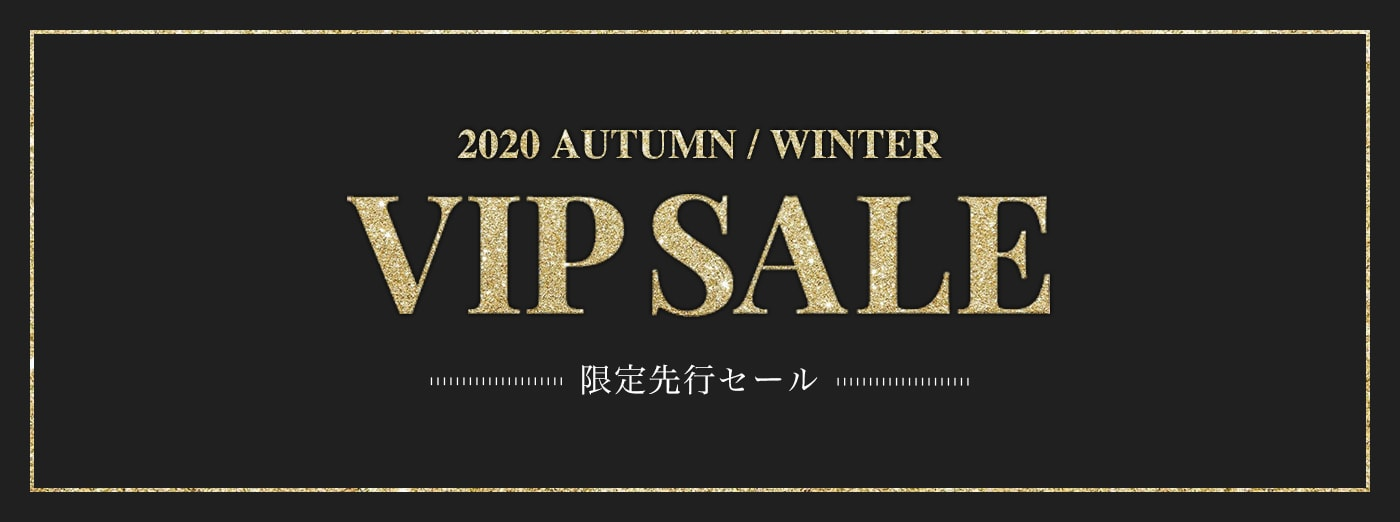2020 AUTUMN / WINTER VIP SALE 限定先行セール