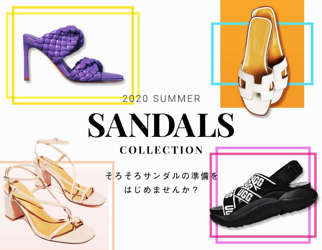 2020 SANDALS COLLECTION