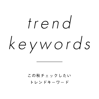 trend keywords