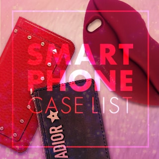 SMARTPHONE CASE LIST