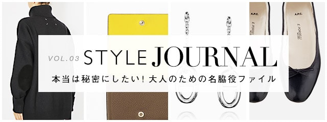 STYLE JOURNAL vol.3