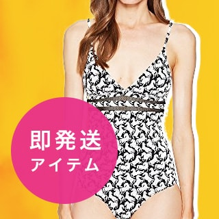 SWIM WEAR BRAND COLLECTION