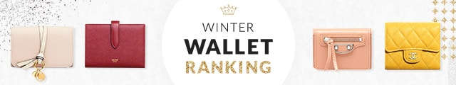 WINTER WALLET RANKING