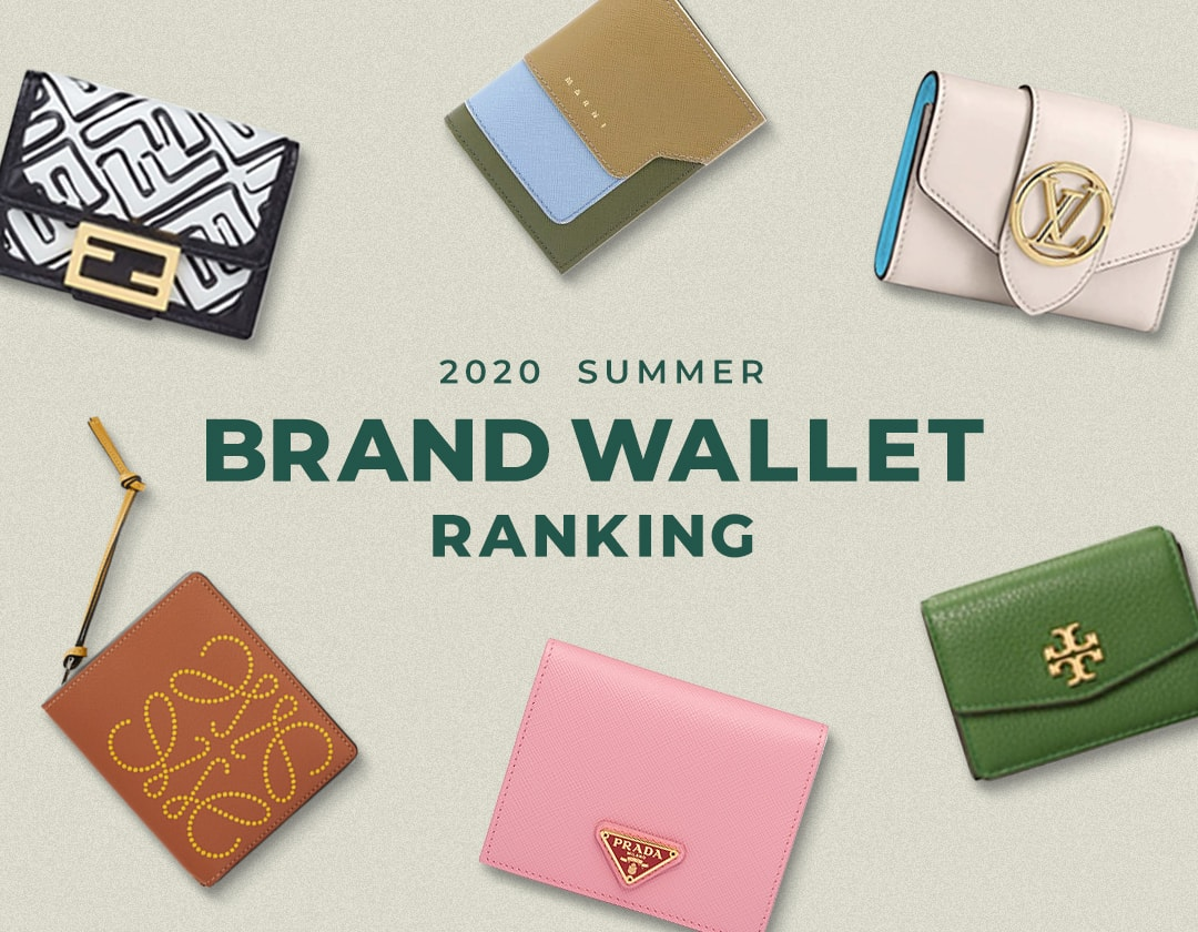 2020 SUMMER WALLET COLECTION